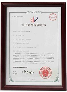 曼罗兰荣誉证书